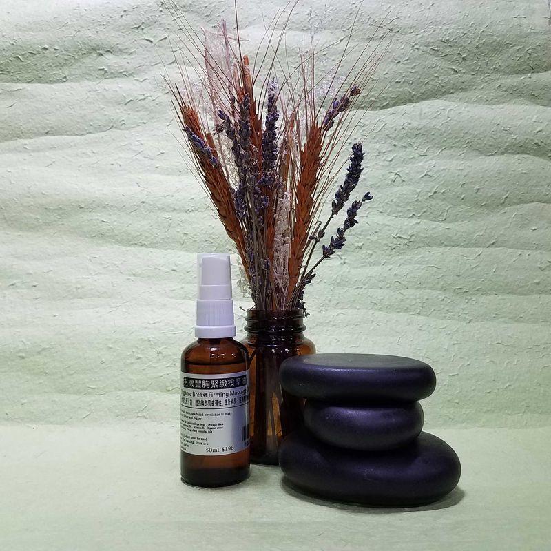 Organic Breast Firming Massage Oil (50ml)