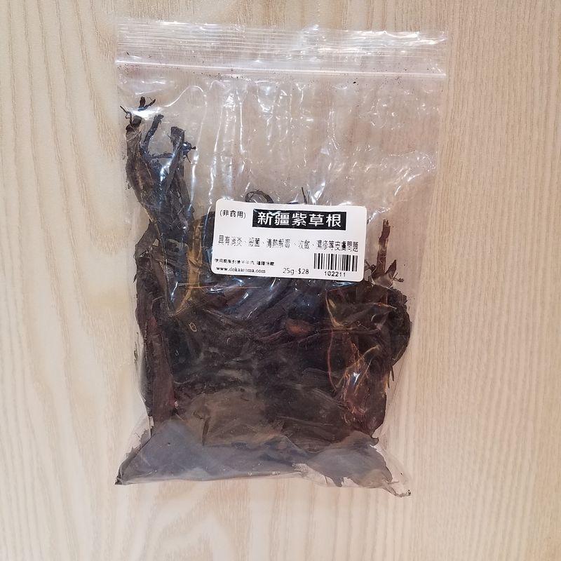 新疆紫草根 (50g)